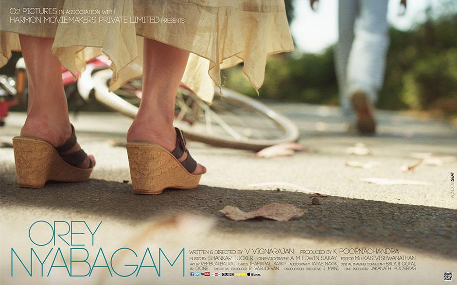 OREY NYABAGAM Teaser (Official) | O2 Pictures – Shankar Tucker Musical – Karky Thamarai