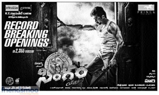 Singam Record Breaking Openings Poster