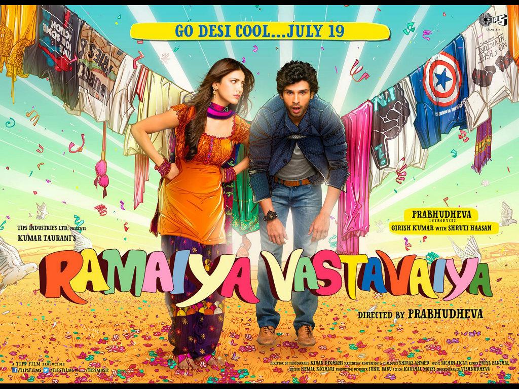 Ramaiya Vastavaiya releasing July 19th