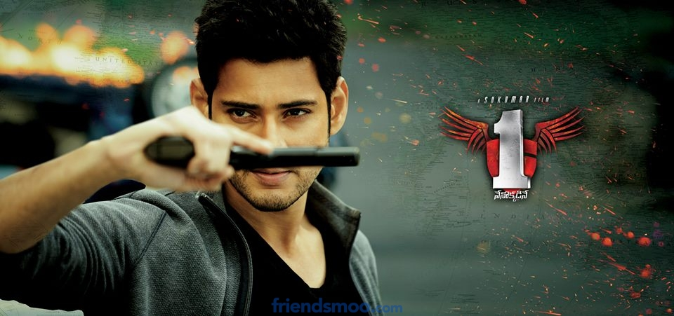 Mahesh Babu's 1 Nenokkadine Movie Theater Hoardings