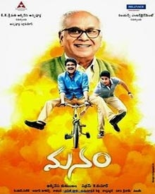 """upcoming 'tollywood comedy entertainer movie """"manam"""""""