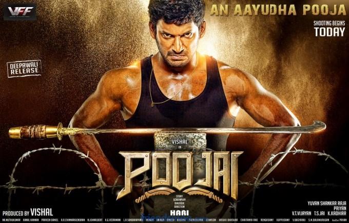 Poojai – Tamil Teaser | Vishal, Shruti Haasan | Hari | Yuvan