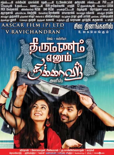 Thirumanam Ennum Nikkah releasing Soon Poster