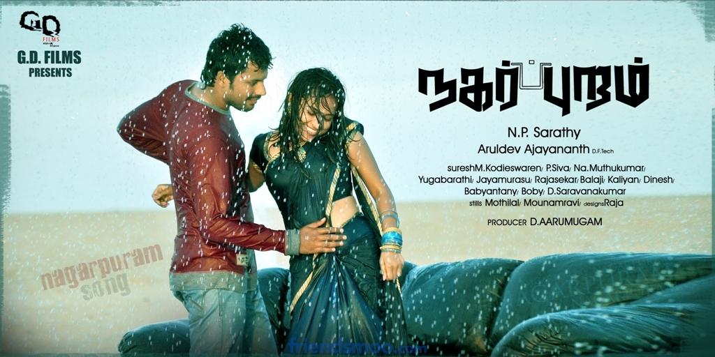 Akhil's Nagarpuram Movie New Poster