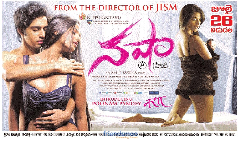 Nasha Telugu Poster