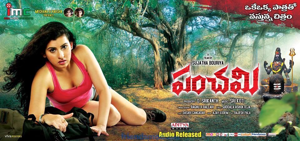 Panchami Telugu Movie Full Songs – First Single Character movie