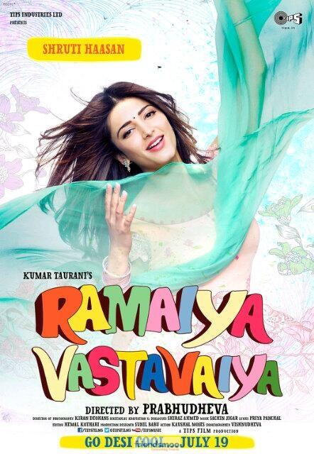 Ramaiya Vastavaiya Releasing Today World Wide