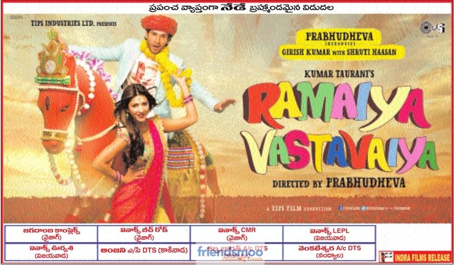 Ramaiya Vastavaiya Releasing Today Poster
