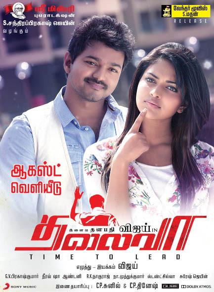 Vijay's Thalaivaa MoviePre Release Poster