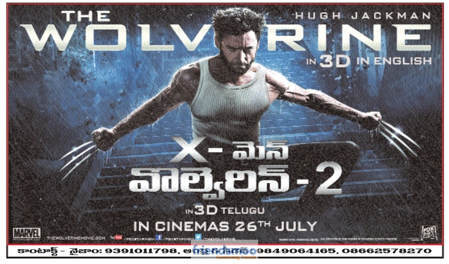 The Wolverine Telugu Poster – Releasing 26th July.