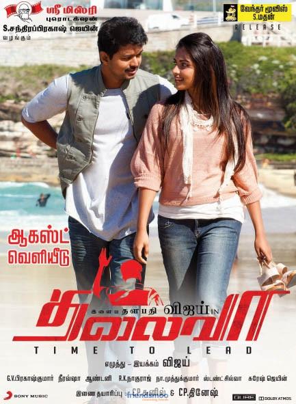 Vijay's Thalaivaa Movie Poster